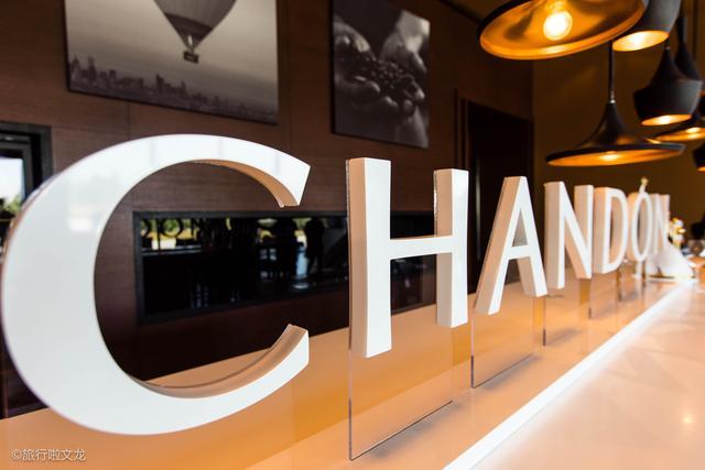 原创             路易·威登旗下酒业轩尼诗,在全球仅有6家,其中一家就选址宁夏