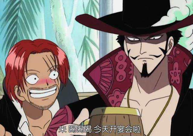 海贼王:扮猪吃山君的4人,卡普和黑胡子上榜,红发的演技最好
