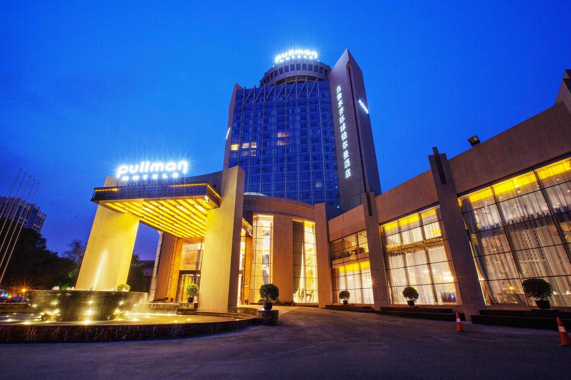 沛县金米大酒店