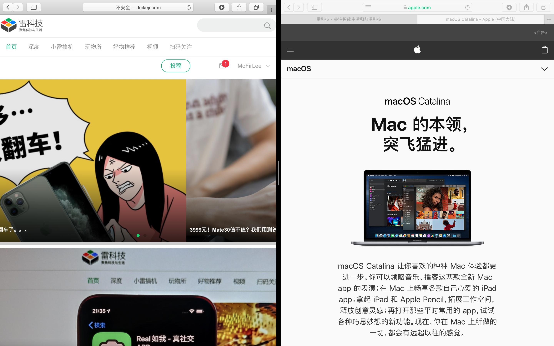 深度调查脸书华人员工之死:被考核制度压垮