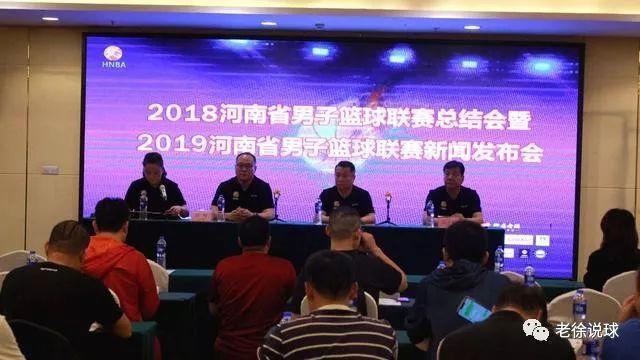 原创河南省篮球联赛开幕在即——这是我们自己的联赛