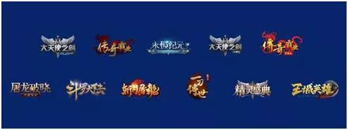 """极光网络更名""""三七游戏"""",三七互娱研运一体的决心与野心"""