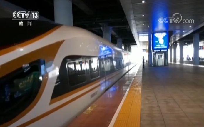 全国铁路11日零时起实施新运行图这些线路有调整