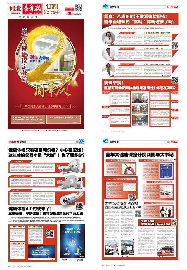 http://www.bdxyx.com/wenhuayichan/46314.html