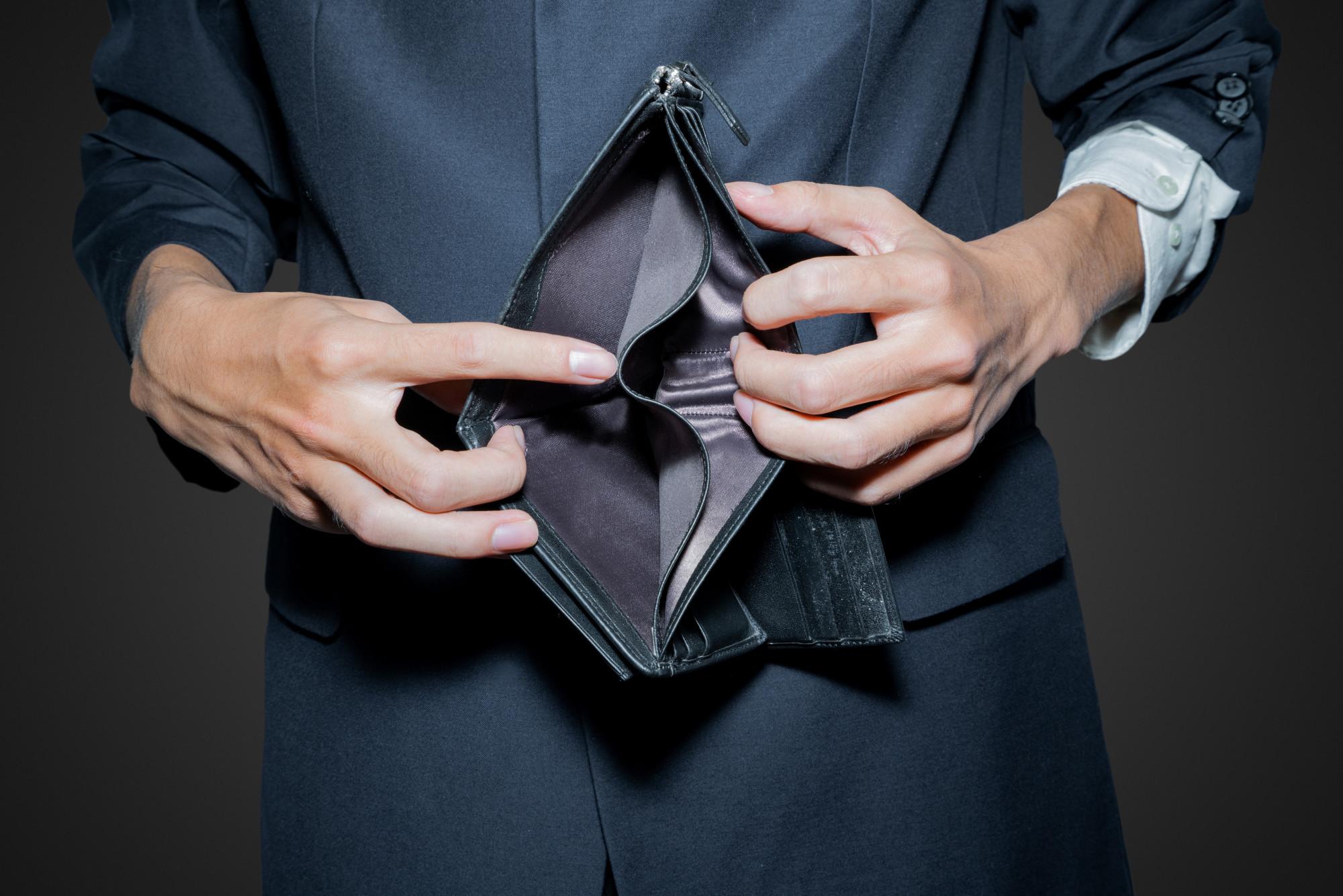 """全国首例""""个人破产""""!负债214万却只还3.2万,破产不用还债了吗?"""