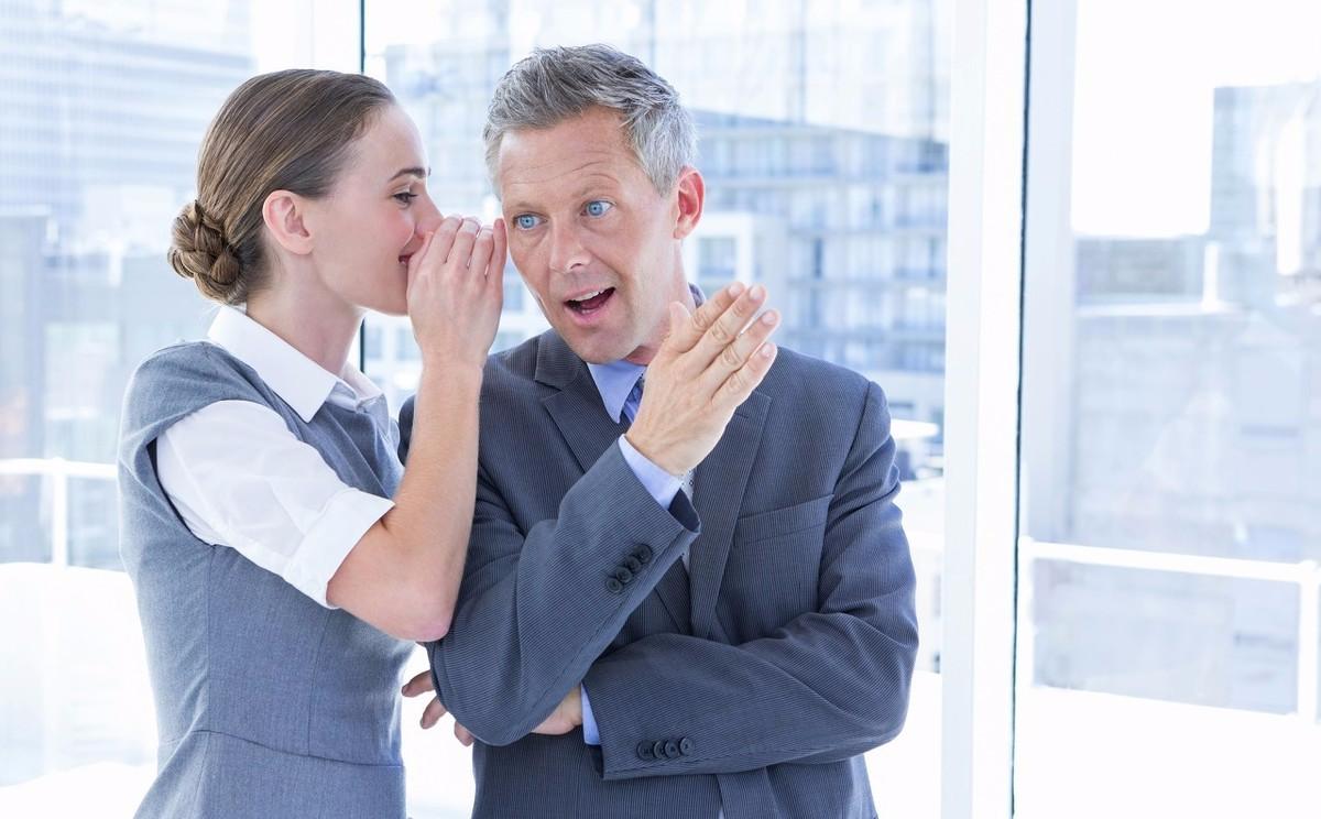 碰上领导的丑事怎么办?用会三招反转,说不定让领导刮目相看