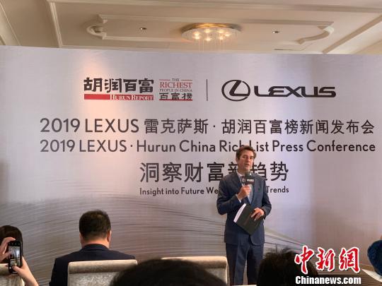 """2019年""""胡润百富榜"""":马云家族第三次成为中国首富"""