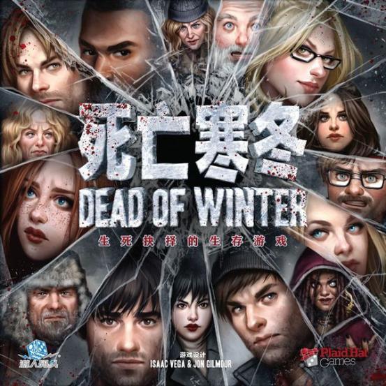 「桌游推荐」被死亡所围绕寒冷——《死亡寒冬》