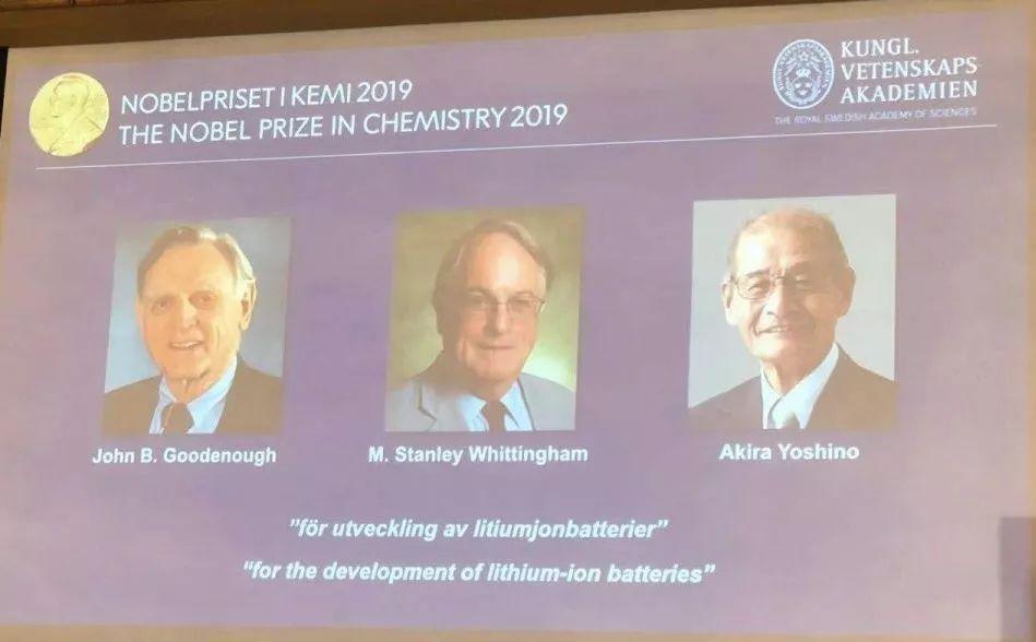 """97岁""""足够好""""老爷爷获诺贝尔化学奖,让我们拿起手机致敬"""