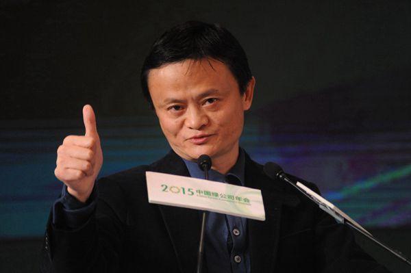 马云家族蝉联首富 马云家族财富有多少?
