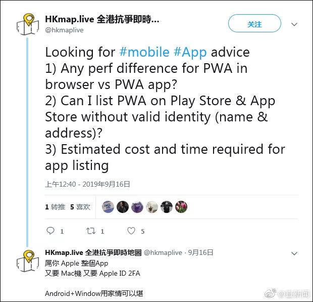 刻意隐藏开发者信息,谁在开发香港暴徒帮凶App?