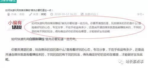 遂川县大汾中学举行安全知识讲座及防震减灾疏散演练
