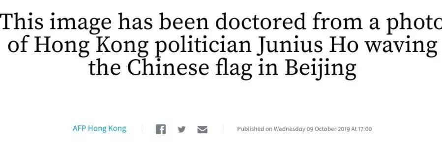 香港爱国议员举星条旗?这图P的,外媒都看不下去了