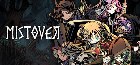 全新地牢生存RPG!蓝洞新作《漩涡迷雾》登陆Steam/PS4/NS发售_怪物