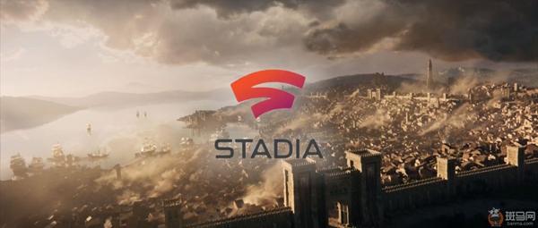 谷歌副總裁:Stadia市場表現出色兩年內超越所有硬件平臺_游戲