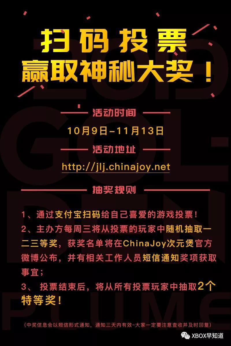 2019金翎奖排行榜_2017第十二届金翎奖 获奖名单