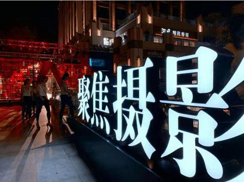 2019世界亞太小姐中國區半決賽在北京聚焦攝影總店舉行_選手