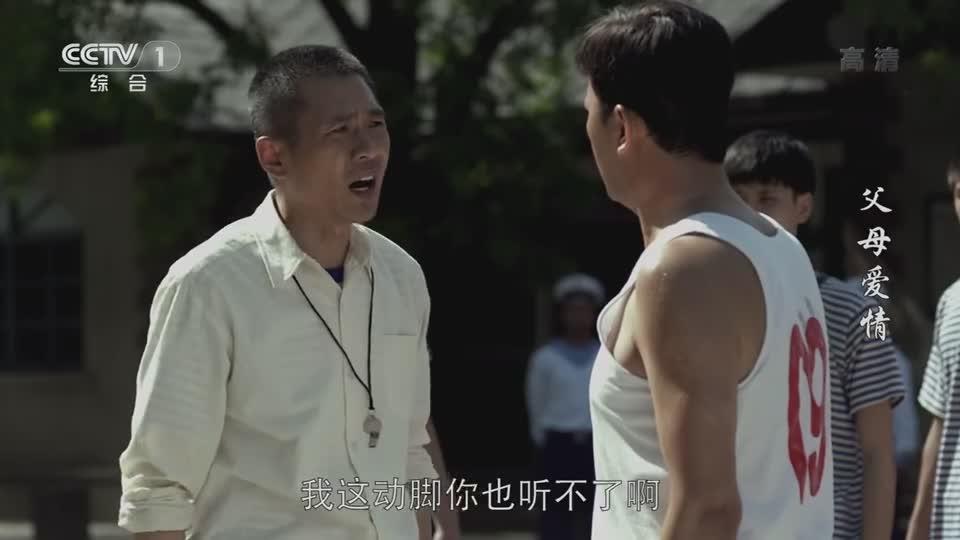 《父母爱情》:老丁为何一直对江德福有所芥蒂