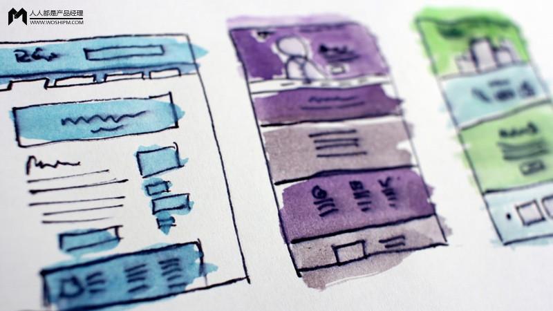 如何创建精致的UI界面(五):响应式布局篇