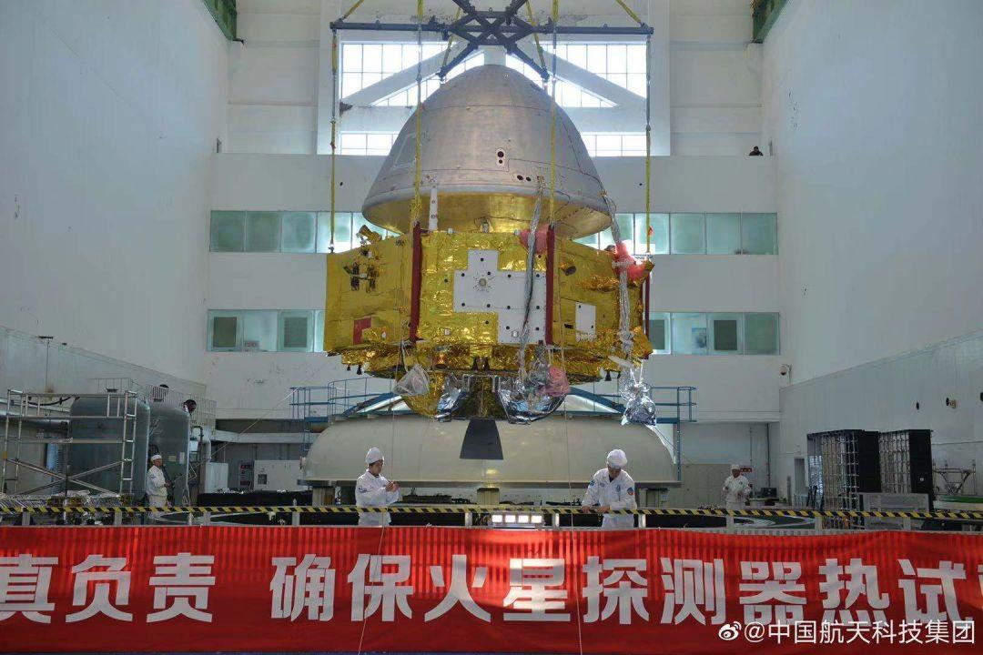 中国火星探测器首度亮相,计划2021降落火星