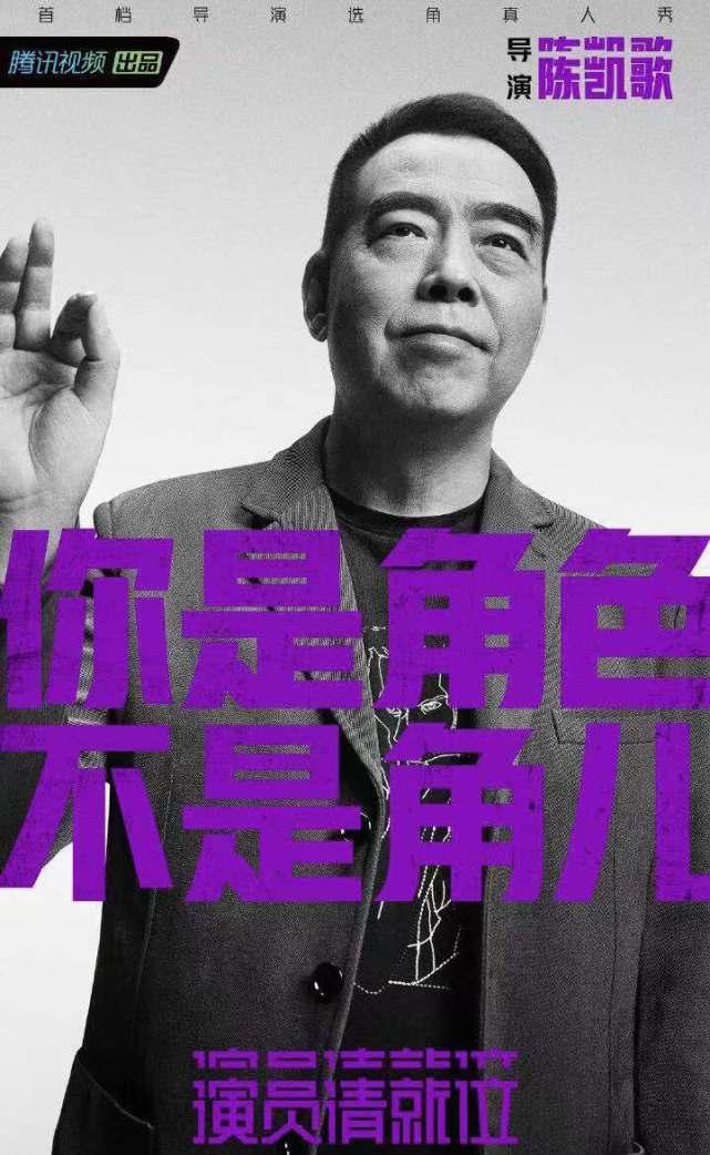 """周末综艺指南:秦海璐秀京剧惊艳老外,魏大勋""""失手""""让何炅失声"""