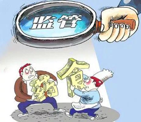 http://www.ncchanghong.com/wenhuayichan/15764.html