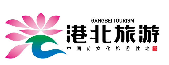 港北区全域旅游主题形象标识正式发布!