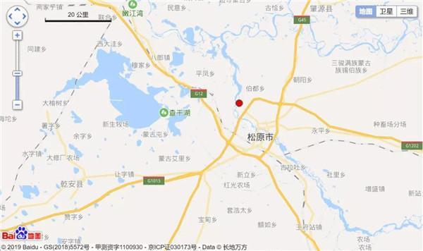 昨夜,松原市宁江区发生2.6级地震
