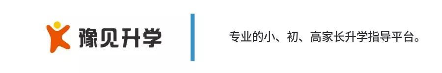 <b>最新最全!2019中国一二三四五各线城市最好大学排名!</b>