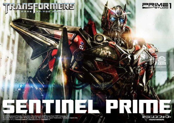 Prime 1 Studio《变形金刚2》御天敌Sentinel Prime 29寸雕像