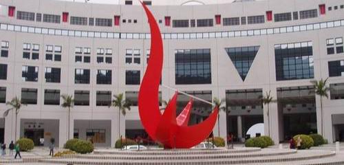 本科入学请进!2020年香港科技大学内地招生开始了!