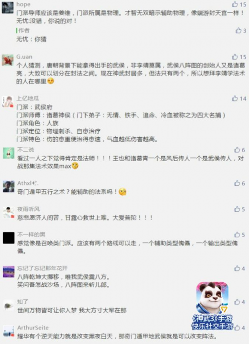 http://www.weixinrensheng.com/youxi/869643.html