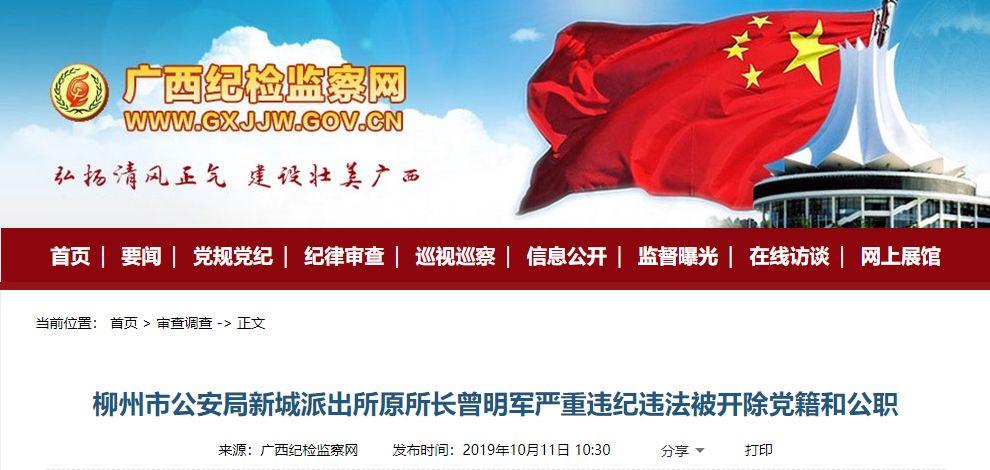 http://www.jindafengzhubao.com/zhubaorenwu/30057.html