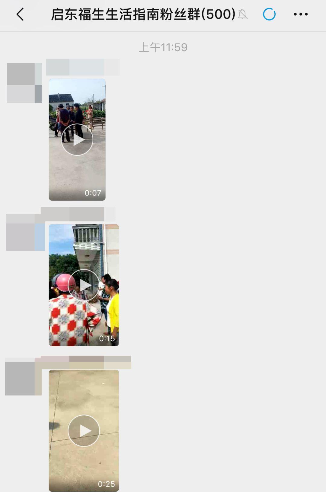 【启东突发】昨天上午,启东惠丰一老人在家中上吊自杀身亡!