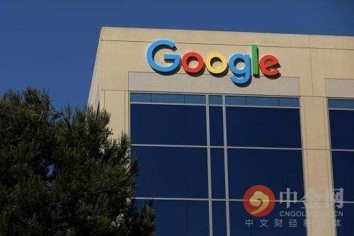 谷歌�@得�Z基��和西�T子支持 共同反��W盟反��嗵��P�D片 52712 500x333