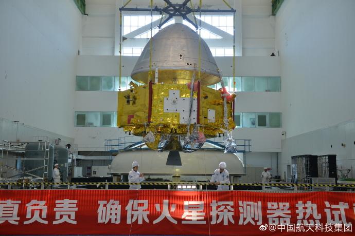 中國火星探測器首次公開亮相,計劃2020年發射