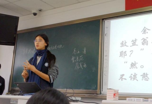 武亦姝,身高,低调,男生,诗词,高考,网友,国庆,中国,个子,消息资讯