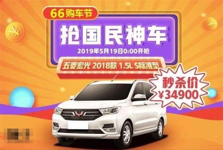 真香!电商【拼夕夕】和零售【Costco】为何会卖车?