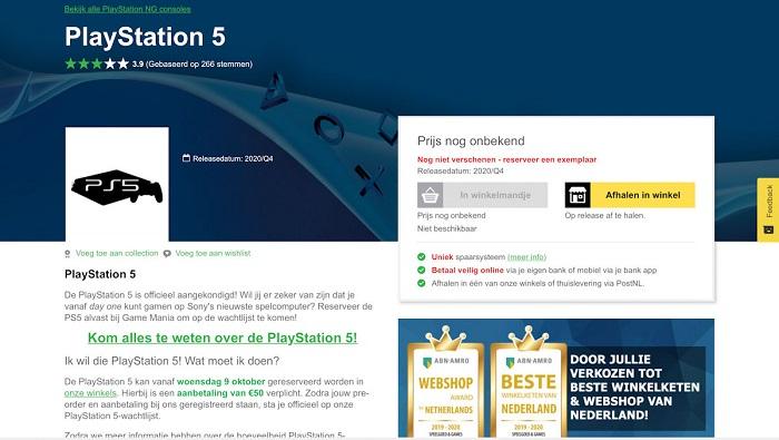 比利时零售商悄然上线PlayStation5游戏主机的预订