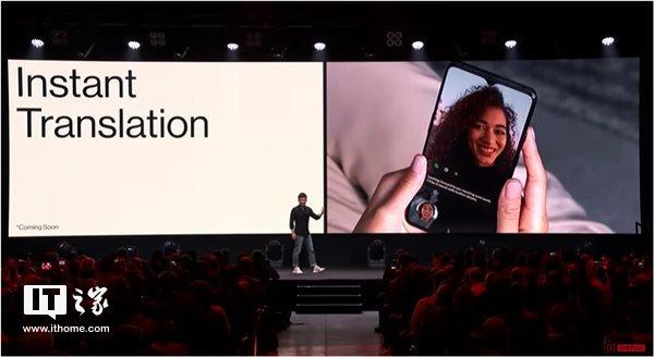 一加安卓10版氧OS公布:支持视频通话即时翻译