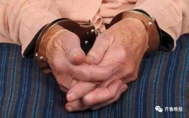 98岁老人杀死妻子被判15年 只因怀疑妻子想毒害他