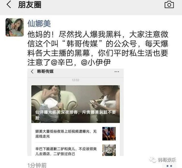 快手封禁所有八卦主播39人,大美老铁沸腾 作者: 来源:网红大事件爆料