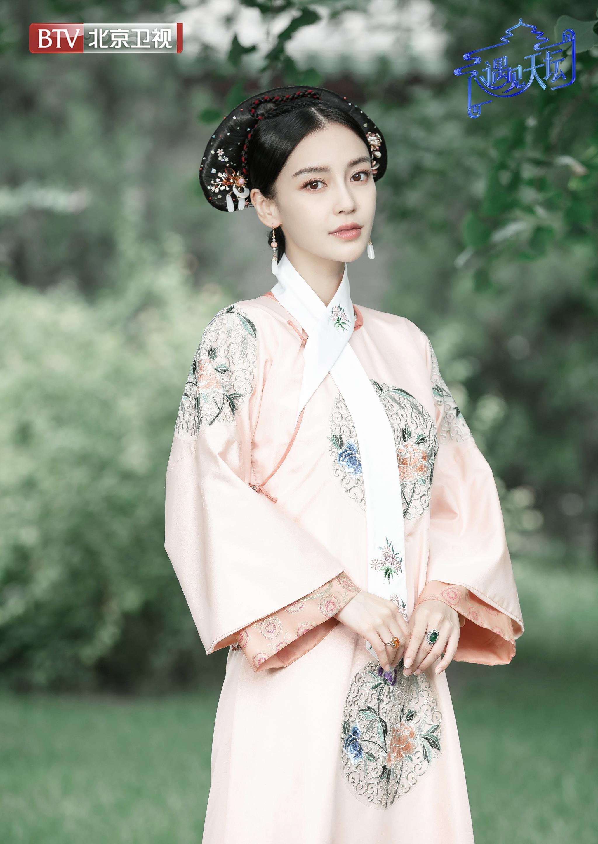 杨幂关晓彤刘涛等女明星的清宫戏造型,你们觉得谁的颜值最高?插图(4)