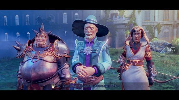 周末玩什么:说到《三位一体4》,王子可真是没用的东西呢_游戏