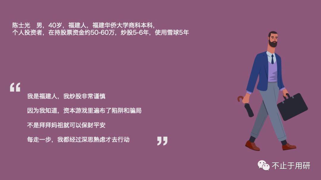 火箭少女身高体重多少 杨超越真实身高体重有多少