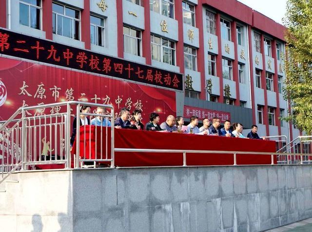 """方阵拼字""""表白""""祖国,这才是青春该有的样子!——太原市第二十九中学校"""