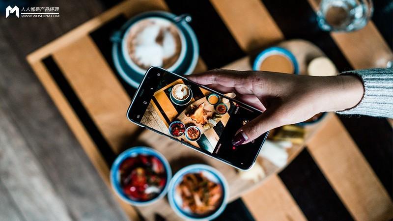 觅食蜂产品分析:小众到店餐饮app的突围之路