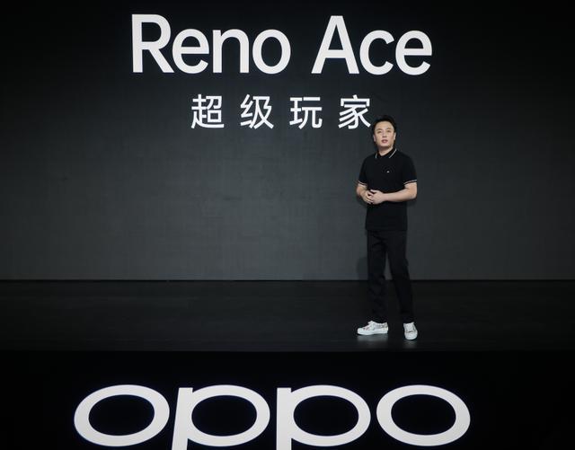 媒体热议OPPO Reno Ace:实力强劲,不愧是王牌