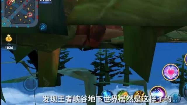 王者荣耀:知道为什么暗影主宰不追人吗?峡谷地下世界给你答案!
