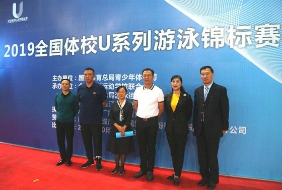 2019全國體校U系列游泳錦標賽在成都青白江開賽_比賽